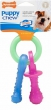 Nylabone flexible puppy teething pacifier